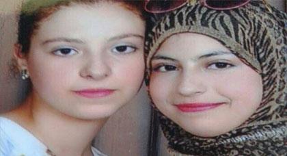 إختفاء شقيقتين في ظروف غامضة بمدينة الناظور وأسرتهما تناشد المحسنين البحث عنهما