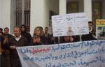أسرة المواطن عبدوني نجيم تطالب بفتح تحقيق