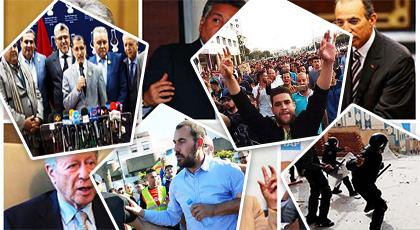 سنة على إنطلاق حراك الريف.. هذه أهم أحداثه من ليلة مقتل محسن فكري الى لحظة الزلزال السياسي