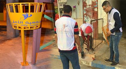 الدريوش.. جمعية الأمل للتنمية تقود مبادرة جديدة تهدف الحفاظ على نظافة شوارع الحي