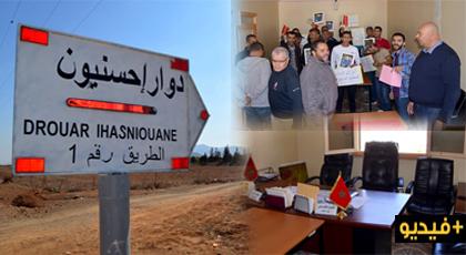 الدريوش: تواطؤ رئيس جماعة امطالسة في تحويل اتجاه طريق دوار احسنيون يخرج مواطنين وجمعويين للاحتجاج