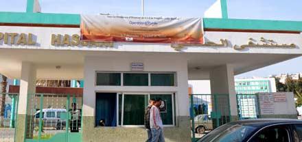 موظفي الحراسة بالمستشفى الحسني بالناظور يستفزون مجموعة من المواطنين