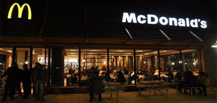 الإفتتاح الرسمي لماكدونالدز الناظور وسط حضور غفير