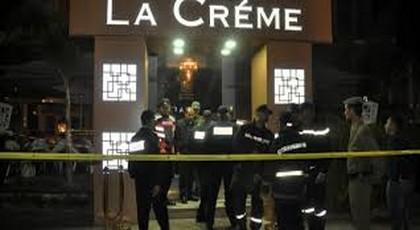 """إحالة صاحب مقهى """"لاكريم"""" الذي تعرض لهجوم مسلح على محكمة جرائم الأموال"""