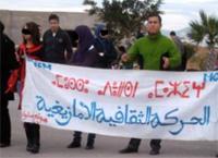 الحركة الثقافية الأمازيغية تحتفل بأسكاس أماينو بجامعة سلوان