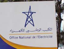 ثازغين: وتستمر معانتنا..مع المكتب الوطني للكهرباء