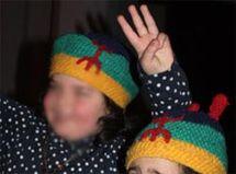 جمعيات أمازيغية بالناظور تطالب بدسترة الأمازيغية وعلمنة الدولة