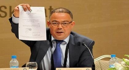 لقجع يثور في وجه الإتحاد الإيفواري بسبب الجماهير المغربية