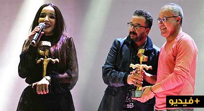 """الفيلم الريفي """"إبيريتا"""" لمخرجه بوزكو يحصل على حصة الأسد من جوائز مهرجان السينما الدولي للذاكرة المشتركة"""