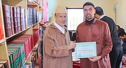 زيارة ميدانية لمكتبة العربي الورياشي  بدوار بوهراوة بسلوان