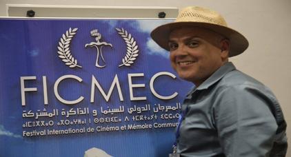 مركز الذاكرة المشتركة المنظم لمهرجان السينما بالناظور يسقط عن نفسه تهمة الصهيونية