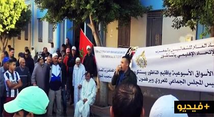 ساكنة أولاد أعمامو بزايو تنظم وقفة إحتجاجية للمطالبة بإطلاق سراح الناشطين سعيد العيلي وابراهيم خنيتي