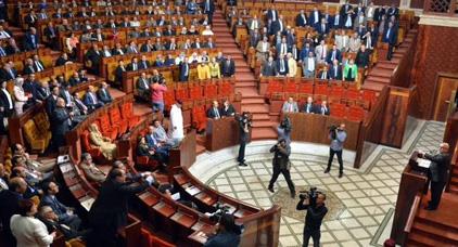 عضوة بمجلس النواب تصف برلمانية استقلالية عن إقليم الحسيمة بالعاهرة داخل قبة البرلمان
