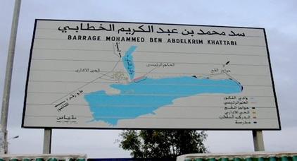 فعاليات مدنية تطالب بتشكيل لجان لمراقبة الملايير التي خصصها أخنوش لإزالة الأوحال من سد الخطابي بالحسيمة.