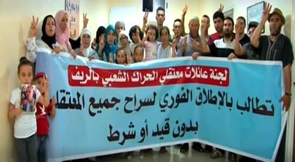 """عائلات معتقلي الحراك تحمل مسؤولية وفاة والد المعتقل """"محمد فاضل"""" للدولة"""