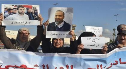 """إدارة سجن """"عكاشة"""" تمنع معتقلي حراك الريف للأسبوع الثاني على التوالي من التواصل مع أسرهم"""