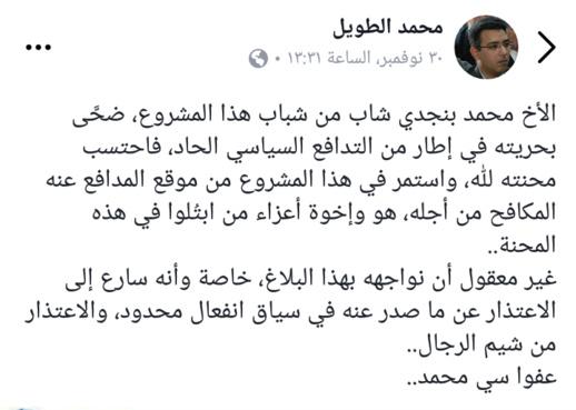 """عاصفة من الردود """"الساخطة"""" والانتقادات """"اللاذعة"""" ل""""بيجيدي"""" الدريوش بعد تنكرها للمعتقل السابق محمد بنجدي"""