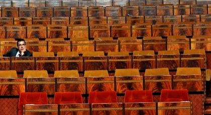 """ضمنهم برلماني الدريوش عبد الله البوكيلي.. سحب بطاقة الحضور الإلكترونية من البرلمانيين """"المتحايلين"""" على الحضور"""