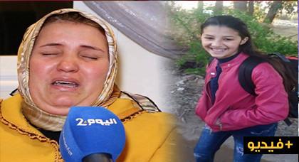 بالفيديو.. إختطاف طفلة بطريقة هوليودية والأم تستقبل رسائل غير مفهومة من هاتف كان بحوزتها