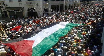 دعوات لمسيرة وطنية بالمغرب ضد إعتبار القدس عاصمة لإسرائيل