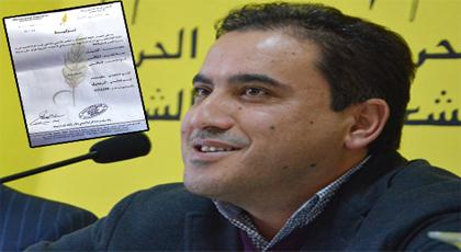 رسميا.. الرحموني يحظى بتزكية العنصر كمرشح للسنبلة في الانتخابات الجزئية بالناظور