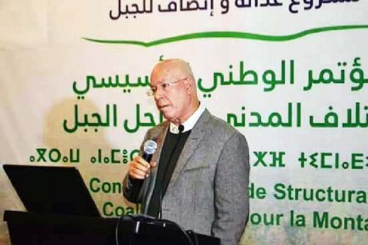 تأسيس اللائتلاف المدني من أجل الجبل بحضور فعاليات وازنة من الريف و محمد أشن يفوز بمقعد في التنسيقية الوطنية