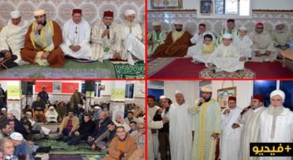 الدريوش.. زاوية سيدي حمادي الخلفي بتزاغين تحيي حفلا دينيا بمناسبة عيد المولد النبوي