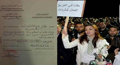 الشرطة  القضائية بالحسيمة تستدعي الناشطة وردة العجوري