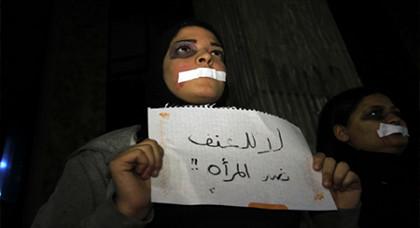 الحسيمة تسجل أقل نسبة حالات العنف الجسدي ضد النساء بالمغرب