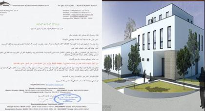 الجمعية الثقافية الإسلامية ماينز بألمانيا توجه نداء للمحسنين من أجل إتمام إنشاء مسجد وتوسيع مرافقه