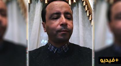 بالفيديو.. المحامي البوشتاوي يكشف مستجدات ملف معتقلي حراك الريف ويتحدث عن معاناة أسرهم