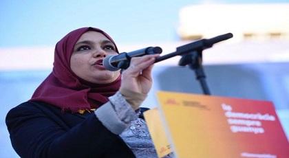 نجاة درويش.. أول مغربية تفلح في الوصول إلى برلمان إقليم كطلان