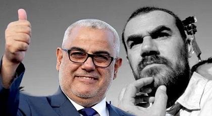 الكاتب المغربي المعطي منجب يكتب: 2017.. سنة الزفزافي وبنكيران