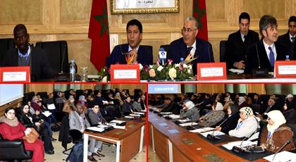 مجلس جهة الشرق يراهن على المجال الرقمي في التنمية الاقتصادية والاجتماعية