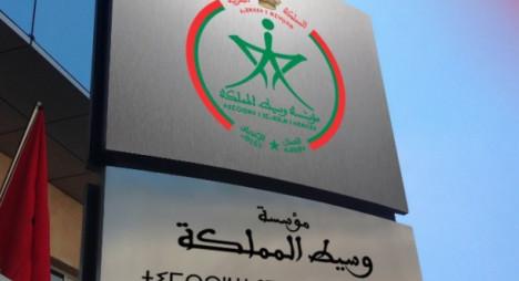 جهة الحسيمة طنجة تتفوق على جهة الشرق في تقديم الشكايات لدى مؤسسة الوسيط