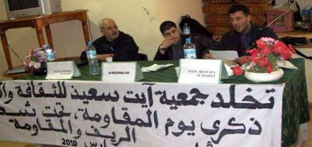 جمعية ايث سعيد للثقافة و التنمية تخلد يوم المقاومة تحت عنوان الريف والمقاومة