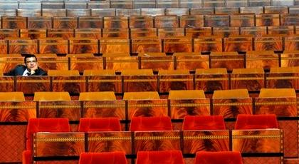 البرلمانيون المتغيبون.. نواب التجمع الدستوري والبام في المقدمة وتوجيه تنبيه لبرلماني عن الدريوش