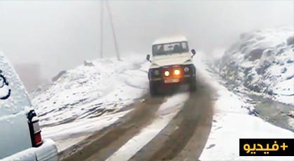 بالفيديو.. معاناة مستعملي الطريق الرابطة بين الحسيمة وشفشاون بسبب التساقطات الثلجية