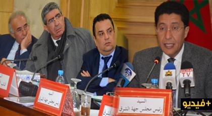هذه تفاصيل الدورة الإستثنائية التي عقدها مجلس جهة الشرق حول الأوضاع بإقليم جرادة