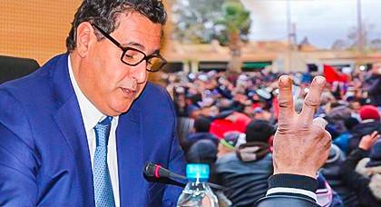 سكان جرادة يستقبلون أخنوش بإضراب عام