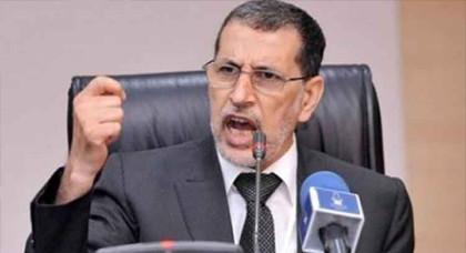 رئيس الحكومة سعد الدين العثماني يؤدي القسم ضد صرف معاشات البرلمانيين