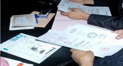 المديرية العامة للضرائب التابعة لوزارة الاقتصاد والمالية تلغي التمبر من فئة 20درهم