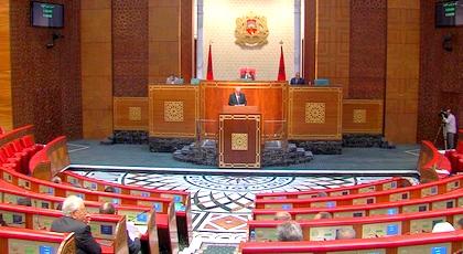 يهم مغاربة هولندا.. مجلس المستشارين يراجع اتفاقية الضمان الاجتماعي بين المغرب وهولندا