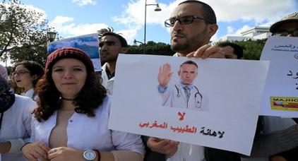 أطباء القطاع العام يحتجون في الرباط دفاعا عن حقوقهم