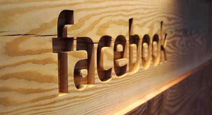 فيسبوك تعلن عن إطلاق منصة تَسَوُّق بالعربية في المغرب