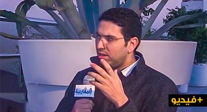 """ندوة قناة """"المغاربية"""" تناقش البلوكاج الحكومي و حراك الريف بمشاركة باحثين في العلوم السياسية"""
