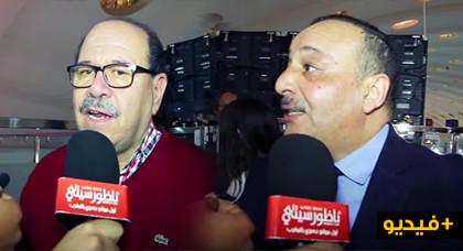 وزير الثقافة والاتصال وأمين عام مجلس الجالية يعبران عن استعدادهما على بلورة شراكة ثقافية اتجاه مغاربة العالم