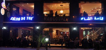 إفتتاح مقهى فانكوفر بمدخل مدينة الناظور