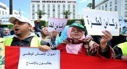 عمال الإنعاش الوطني يستنكرون الاقصاء و التهميش الممنهج ضدهم