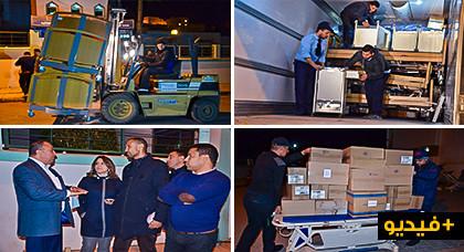 """جمعية """"مريم"""" بهولندا تسلم المستشفى الحسني الدفع الثالثة من المعدات والتجهيزات الطبية"""